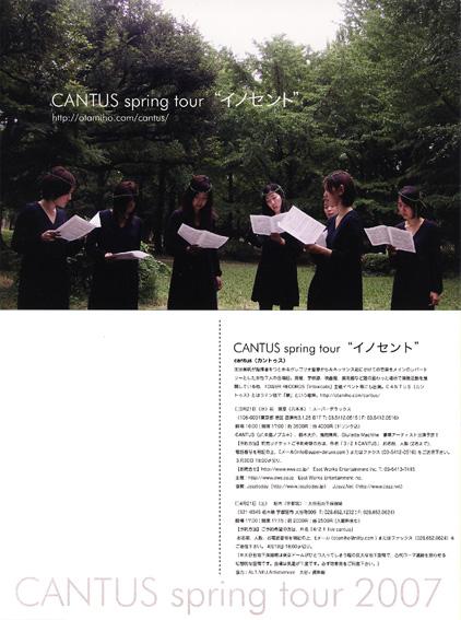 CANTUS-002